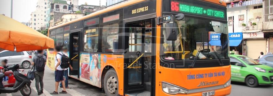 Long Bien Bus Station Bustravel Station